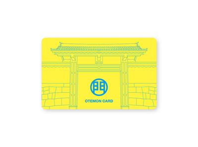 大手町で働く人必見!大手町プレイスで使えるOTEMON CARDの特典とは?