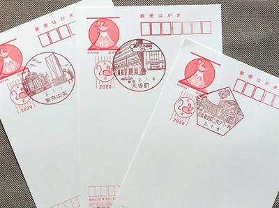 大手町周辺の郵便局で、手紙に風景印を押してもらおう