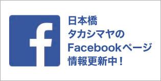 新_Facebook